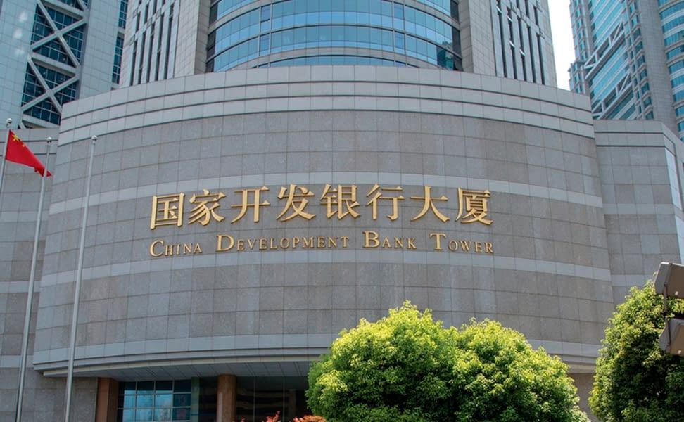 china-development-bank